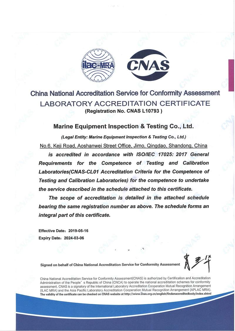 CNAS(En)