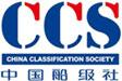 中国船级社